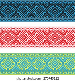 Set of Ethnic ornament pattern in different colors. Vector illustration. From collection of Balto-Slavic ornaments