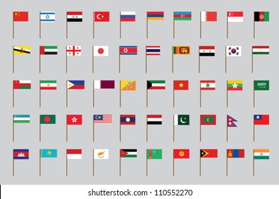 set of flags of Asia vector illustration