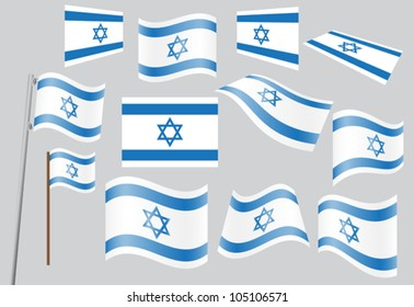 set of flags of Israel vector illustration