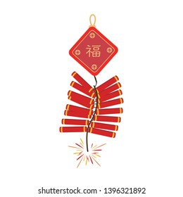 Set of flat colorful firecracker vector for Chinese Spring Festival to set off, red, yellow, orange, green, purple, blue fireworks cartoon element illustration, Chinese New Year celebration.