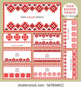 Set of folk banner designs. Geometric pattern stylized Slavic embroidery. Red and black on a white background