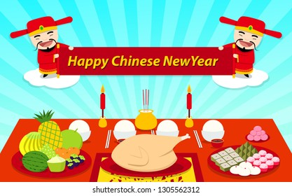 Set of food on table for Chinese New year, vector