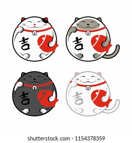 Set of Four lucky Maneki-Neko cats of different colors with a fish