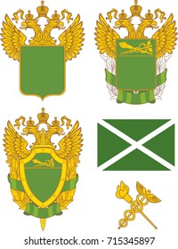 Set of generic templates for emblems of Russian Customs branches (1)