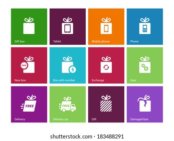 Set of gift box icons. Vector version.