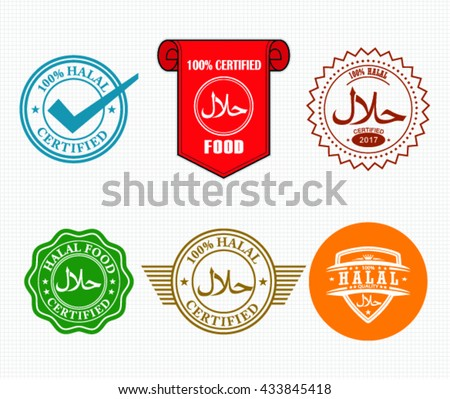set halal label halal tag design stock vector royalty free