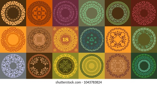 Set of hand drawn ethnic circle frames. Round labels with ornamental borders. Decorative isolated elements, border, label for text.  collection of symbols. Tribal native aztec vector illustration.