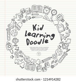 Set of hand drawn kid learning doodles shaped in circle : Vector Illustration