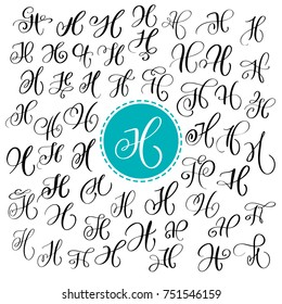 Set of Hand drawn vector calligraphy letter H. Script font. Isolated letters written with ink. Handwritten brush style. Hand lettering for logos packaging design poster.