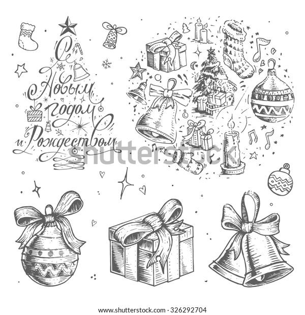 Vintage Christmas Illustrations.Set Hand Drawn Vintage Christmas Illustrations Stock Vector