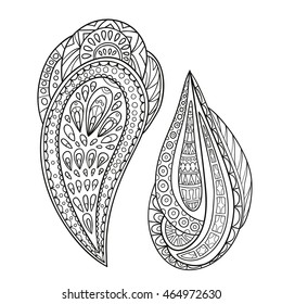 Set of hand-painted decorative elements in the style paisley. Monochrome range. Vector graphics. The pattern for the coloring books.