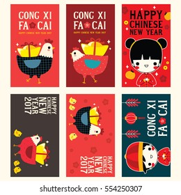 "Set of happy chinese new year 2017 gift tags and cards. Year of the rooster with ""Gong xi fa cai"" greeting word meaning ""Happy New Year"" in english. Vector Illustration."