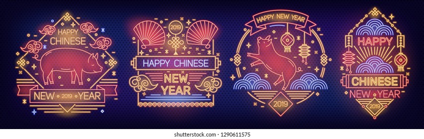 Set of holiday banner templates with Happy Chinese New Year 2019 inscription decorated with pigs, traditional fans and lanterns drawn with glowing neon lines on dark background. Vector illustration.