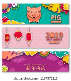 Set Horisontal Cards for Happy Chinese New Year, Pig - Symbol 2019 New Year. Translation Chinese Characters: Happy New Year - Illustration Vector