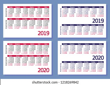 Set horizontal pocket calendars in Russian (Cyrillic letters) 2019, 2020 years. Template: red, blue, black, text color, white background, empty field for company name, logo. Size 100 x 70 mm, vector