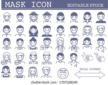 Set of human with mask vector icon