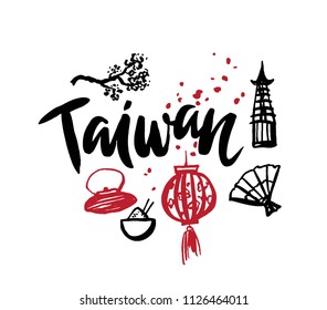 Set with iconic symbols in calligraphic style of the Taiwan on the background of Taiwanese lanterns, fan, rice in Cup, teapot. Calligraphy Taiwan, vector. Travel to Taiwan.