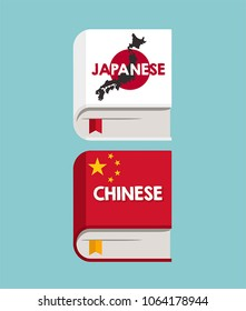 A set of icons of books on the study of Japanese and Chinese languages.