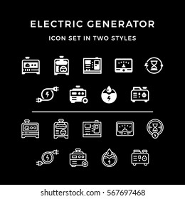 Generator Icon Images, Stock Photos & Vectors | Shutterstock