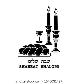 """Set of icons for the traditional jewish celebration oh the Shabbat, with Hebrew text, translated as """"Shabbat Shalom"""". Without background, isolated."""