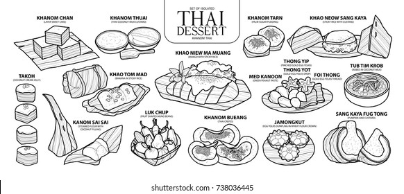 Set of isolated Thai dessert in 14 menu. Cute hand drawn food vector illustration in black outline and white plane on white background.