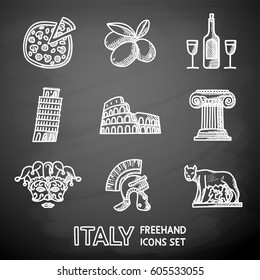 Set of Italy chalkboard freehand icons - pizza and olives, wine, Pisa Tower, Colosseum, Column, venecian mask, Legionnaires Helm, Lupa Capitolina. Vector illustration