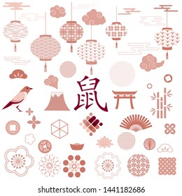 Set of japanese and chinese icons. Tree, Bamboo, Flowers, Wave, Fan, Cloud, Mount Fuji, Cherry Blossom. Chinese lanterns with patterns in modern style, geometric decorative ornaments.Zodiac sign rat