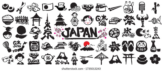 Set of Japanese design icons. hand drawn illustrations. Usable for banners, greeting cards, gifts and decoration etc.