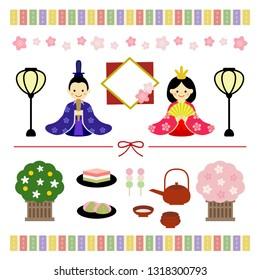 "Set of Japanese doll's festival, ""Hina-matsuri"" elements / vector eps 10 illustration"