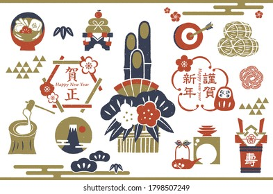 A set of Japanese items that symbolize the New Year. The Japanese word on the left side means Happy New Year. And the words on the right also mean Happy New Year. Vector data.