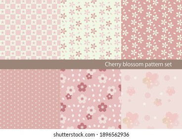 A set of Japanese patterns of spring-like plants