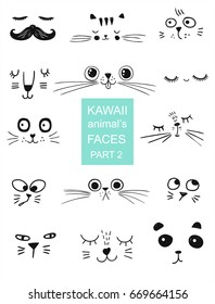 Set of kawaii animal's faces for t shirt, notebooks, card, fabric, fashion design. Trendy vector illustration drawing with a tablet. Handdrawn, freehand, imitation of children's drawings. Doodle art