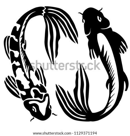 Set Koi Fish Isolated On White Stock Vector (Royalty Free ...