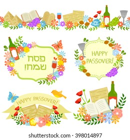 set of labels and border for Passover