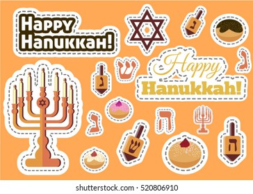 Set of labels for Hanukkah. Stickers for Hanuka. Golden menorah. Happy Hannukah postcard.  Dreidel for Hanukkah icon. Vector chanukah dreidels in various colors. Traditional Jewish holiday food .