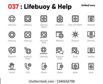 Set of Lifebuoy and Help Line Unified Icons. Includes Help, Chat, Hand, Call and other. Pixel Perfect. Editable Stroke.