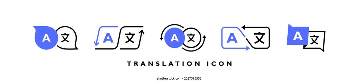 Set of logo for translator app. Online language translator. Chat bubbles translation for best communication or learning languages. Logo design. Vector illustration.