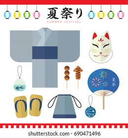 Set of men's Japan summer festival icons in flat design style. Japanese items collection isolated on white. Vector illustration. (caption: summer festival)