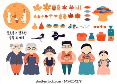 Set of Mid Autumn design elements, family, grandparents, moon, gifts, persimmons, mooncakes, magpies, leaves, Korean text Happy Chuseok. Hand drawn vector illustration. Flat style. Isolated on white.