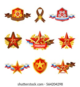 Set of military objects related to 23 February in flat style isolated on white background. Design elements for 23 February, 9 May, Victory day. Vector illustration.
