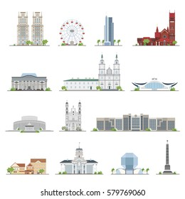 Set of Minsk city buildings, famous places in flat style. illustration collection.