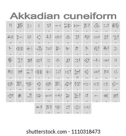 Set of monochrome icons with akkadian cuneiform alphabet for your design