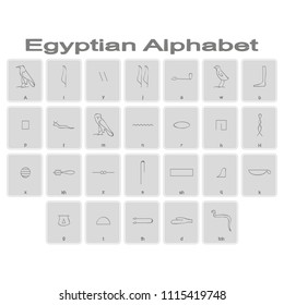 Set of monochrome icons with Egyptian Hieroglyphic Alphabet for your design