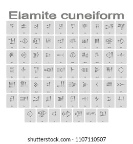 Set of monochrome icons with Elamite cuneiform alphabet for your design