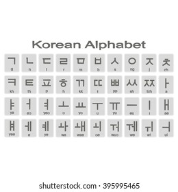 Set of monochrome icons with korean alphabet for your design