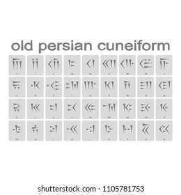 Set of monochrome icons with Old Persian cuneiform alphabet for your design