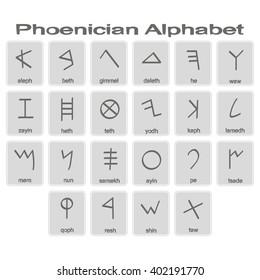 Set of monochrome icons with phoenician alphabet for your design
