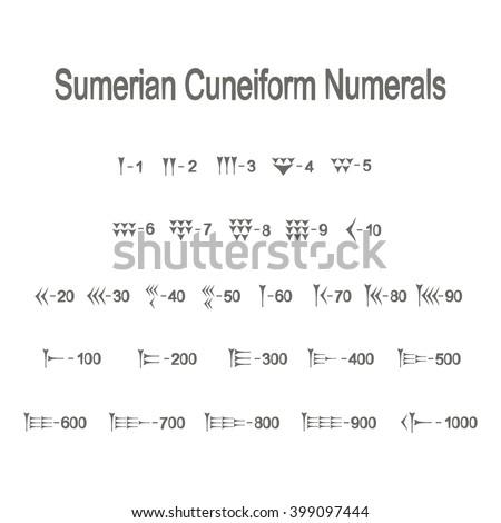 Set Monochrome Icons Sumerian Cuneiform Numerals Stock Vector