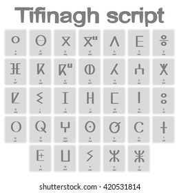 Set of monochrome icons with Tifinagh script for your design