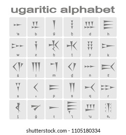 Set of monochrome icons with ugaritic cuneiform alphabet for your design